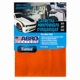 ABRO Салфетка очищающая микрофибра набор Diamond 35*40, 260г/м2 (Abro Masters, Китай) оранжевая