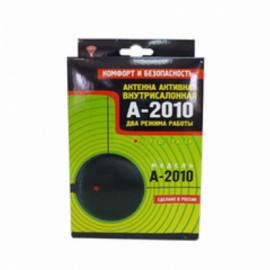 """Антенна """"Антей"""" A-2010 активная для дальнего приема ML-017"""