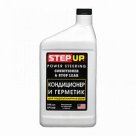 SP7029 Кондиционер и герметик для ГУР 946 мл. 1шт./12шт.